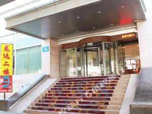 龙达瑞吉商务酒店_哈尔滨龙达瑞吉商务酒店图片\房间照片\设施图片【携程酒店】