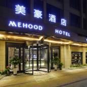 美豪酒店(西安陽光店)