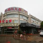 浦江之星酒店(上海合慶店)