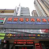 陝西電子商務酒店