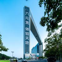 广州琶洲会展中心华轩里行政公寓