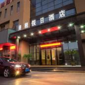 上海皇程假日酒店