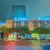 漢庭酒店(上海陸家嘴民生路店)