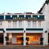 阿卡迪亞酒店