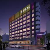 潮漫酒店(成都春熙路店)(原春熙路市二醫院地鐵口店)
