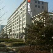 青島藍公館酒店(原海藍酒店)