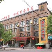 西安悅誠商務酒店