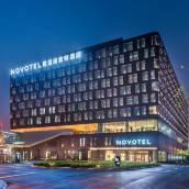 上海建滔諾富特酒店
