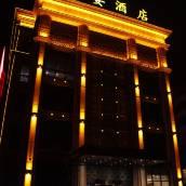 錦州嘉安酒店