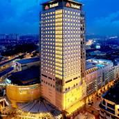 福祿華酒店