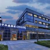 桔子水晶上海國家會展中心酒店
