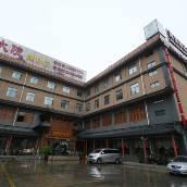 上海博漾精品酒店