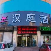 漢庭酒店(西安航天城地鐵站店)