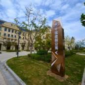 千宿度假公寓(青島國際博覽中心2店)