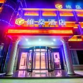 上海維燊酒店