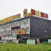 速8酒店(北京天通苑店)