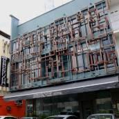 怡保基岩酒店