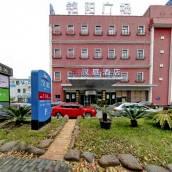 漢庭酒店(上海龍茗路店)