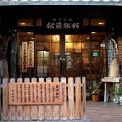 Ryokan Matsumae