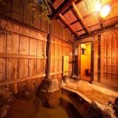 yufu旅館