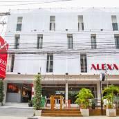亞莉克莎旅館