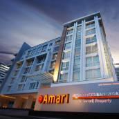 曼谷阿瑪麗酒店