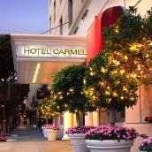 迦密海邊酒店