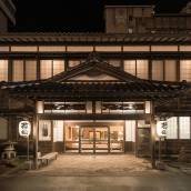 函館若松割烹溫泉旅館