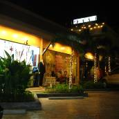 華欣瓦納雷酒店