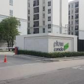 穆安先生梅花公寓式客房 - 提供機場接送