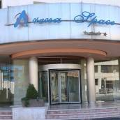 阿里納斯佩斯酒店