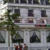Sapa Hotel - 01 Ngu Chi Son