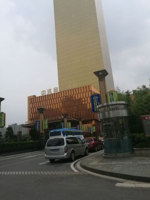 海安中洋金砖酒店