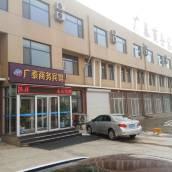 棲霞廣泰商務賓館