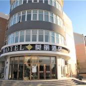 莫麗酒店(上海安亭店)