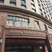 錦州瑞盛國際酒店
