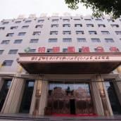 上海鉑爵酒店