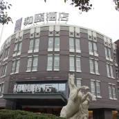 和頤酒店(上海金橋店)
