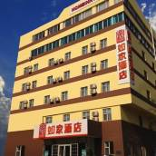 如家酒店(錦州中央大街南京路店)