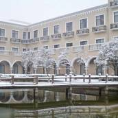 上海伊百花園(上海紡織職工澱山湖療養院)