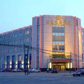 榆樹盛世之星酒店