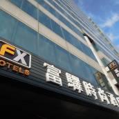 台南富驛時尚酒店