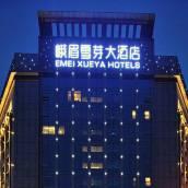 成都峨眉雪芽大酒店