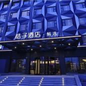 桔子酒店·精選(上海江橋曹安公路店)(原虹橋機場國展中心...