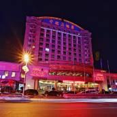丹東中聯大酒店