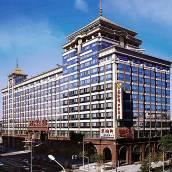 北京鑫海錦江大酒店
