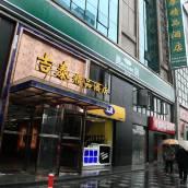 吉泰精品連鎖酒店(上海火車站梅園路店)
