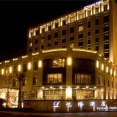 上海悅隆酒店