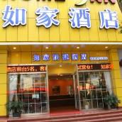 如家酒店(蘇州吳江流虹路步行街店)