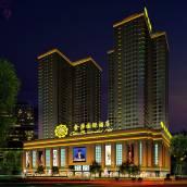 西安金莎國際酒店